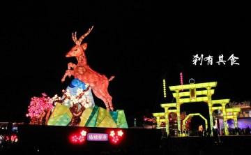 [2014台灣燈會] 台灣燈會在南投中興新村 @交通路線/停車資訊/燈區配置/小提燈領取 (2/7~2/23)