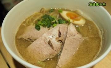 [台中美食]麵屋輝(麺や輝)台中SOGO店-來自大阪的豚骨魚介系拉麵(已歇業)