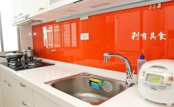 [北歐風裝潢] 超耐磨地板該怎麼選 @主臥系統櫃/廚房裝潢/客廳立邦漆油漆選擇