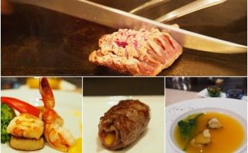 [台中美食]T.S嚴選鐵板燒-C/P值高的商業午餐,適合商業、家庭、朋友聚餐(已歇業)