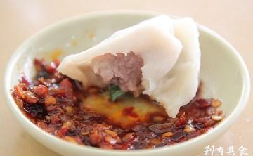[台中] 單吃牛肉還不賴 清真恩德元餃子館
