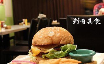 [台北] 吃多真的會發福的 發福廚房Bravo Burger(市民店)
