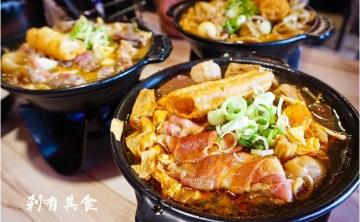 那個鍋逢甲店 | 台中小火鍋 麻辣鍋湯頭真材實料 平價又好吃 飯麵吃到飽
