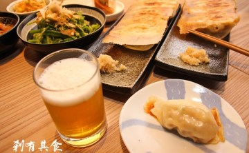 [台中居酒屋] 有喜屋日式煎餃居酒屋Ukiya @裝潢漂亮氣氛好 宵夜好地方