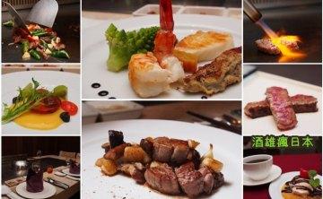 [台中美食]T.S嚴選鐵板燒-鐵板上的美食饗宴,完美呈現食材美味!