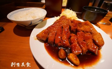 大阪トンテキ | 大阪梅田美食 @大阪好吃超厚豬排 大阪駅前第3ビル店  食べログ3.53分