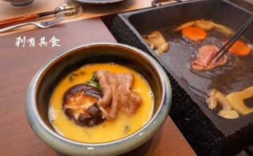 [台中壽喜燒] 樂軒日式鍋物料亭 @壽喜燒新上市 澳洲和牛好好吃