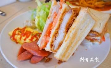 [台中大里早午餐] Lycka幸福咖啡輕食館 @花生醬豬排三明治 手作輕食好吃的溫馨小館