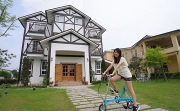 [單車開箱]Carry me小折自行車│全世界最小台灣製小車│8吋車輪居然也能輕鬆騎