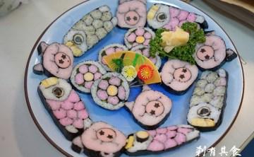 [廚師到你家] 日本媽媽教你做美味日式便當 秋刀魚無刺無腥味處理示範 (廣播檔+影片)
