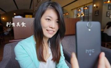 [開箱評測] HTC One E9+ @姐妹們的自拍好朋友 5.5吋螢幕旗艦手機