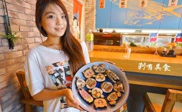[剎有其食×高品之屋] 第42次試吃會 @造型壽司DIY 自己做的最好吃!(端午節套餐限定上市)(已歇業)