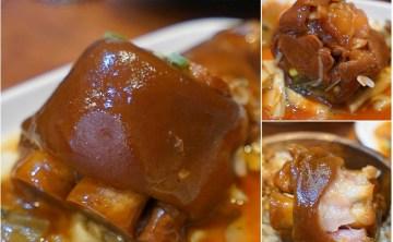 [台中豬腳] 三郎食府 @加入西餐觀念的飯店級魯肉飯 清爽好吃不油膩 不用味精(已歇業)