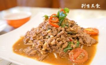 [台中泰式料理] 泰小館 @店狗 王毛比執勤中 寵物友善餐廳 (北區/五常街)