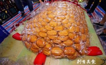 [台中旅遊] 台中南天宮 關聖帝君聖誕法會 @請關刀獻龍袍 超大黃金龜粿