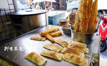 [台中一心市場美食] 巨人傳統早餐 @肉蛋燒餅好好吃 豆漿也是濃淳香