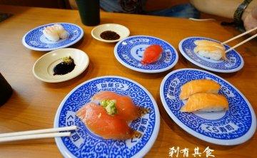 [台中壽司] 藏壽司台中 廣三SOGO店  @來自大阪的平價迴轉壽司老店 吃5盤可扭蛋1次 真有趣 (有扭蛋影片)