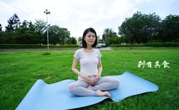 [懷孕育兒] 孕婦瑜珈 @ 懷孕運動 好處多 懷孕初期/中期/後期可以做的運動
