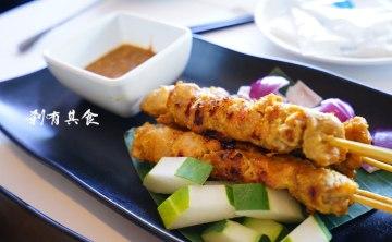 [主廚到你家] 肉骨茶食譜 @南洋南洋星馬料理餐廳 芒果蝦沙拉 沙嗲醬食譜