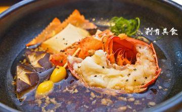 【台中日本料理】 石井屋日本料理 @活波士頓龍蝦套餐 一龍蝦三吃 好過癮