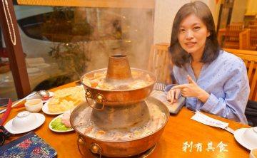 徠圍爐北方風味館 | 台中酸菜白肉鍋 全台唯一雙層鴛鴦銅鍋 酸菜自家醃漬自然發酵 麵食類也好好吃