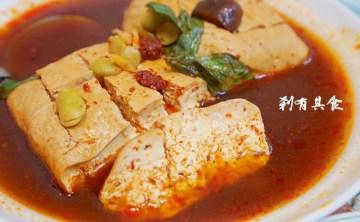 【台中素食】 吉棧素食 蒸臭豆腐 @ 傳承自台北南機場夜市 臭豆腐控千萬別錯過
