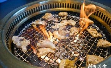 肉肉燒肉 NikuNiku | 台中燒肉 日式燒肉職人精神 食材新鮮好吃 有停車場