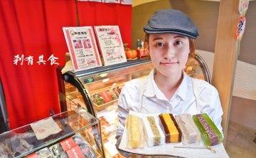 【台中伴手禮/日式和菓子】 金魚屋 日式手作水晶糕 蕨餅 @健康少油軟Q好吃 今年送禮新選擇