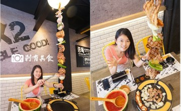 打啵G 台灣1號店 | 韓國120公分串燒烤肉 全台第一家韓國捷運主題餐廳 韓國熊掌拉麵 好吃又有梗(2017.01.22更新:目前已歇業)