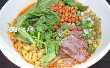 城市小廚 重慶手工酸辣粉   台中中友週邊美食 又酸又辣夏天開胃好夥伴