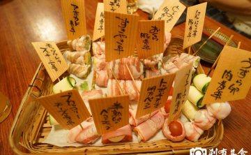 福岡美食 | 蔬菜捲串燒屋 女生也很愛的福岡天神居酒屋 やさい巻き串屋 ねじけもん