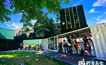 途兒咖啡 Toward Cafe   台中也有很韓的 貨櫃屋咖啡 還有單車得來速 (2017.04更新:已歇業)