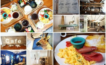LAbbito cafe   台中西區美食 好療癒的早午餐