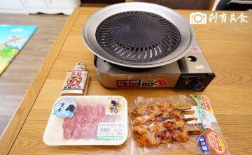 開箱   岩谷4.1kW防風瓦斯爐 (日本製) 凱福登雞肉串燒 澳洲穀飼黑牛烤肉片