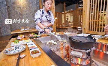 締藏和牛燒肉 | 台中燒肉推薦 頂級和牛 伊比利豬 有如在日本城堡裡用餐