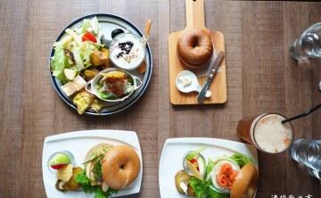 模範貝果 | 台中早午餐 西區老屋改建  純手作安心餐廳