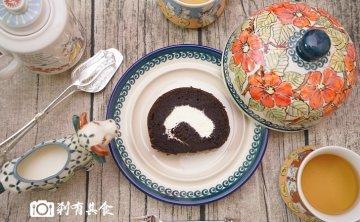 意廬烘焙坊 | 台北團購美食 北海道黑巧克力生乳捲 使用北海道十勝鮮乳 甜而不膩口 用料實在好吃