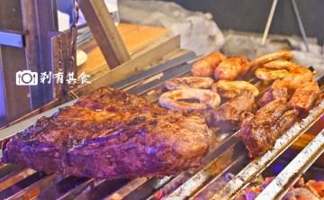 火地島炭烤牛排 | 台中牛排 低溫慢烤阿根廷牛排 (2017更新:改成平價串燒)(已歇業)
