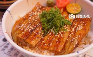 金藏居酒屋   逢甲深夜食堂 平價又好吃 極炙星鰻丼必點 還有茶泡飯兩吃