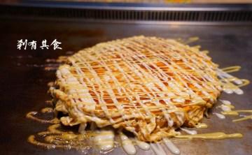【2016台中美食祭】Ten屋 (台中店)(2點店家)│西區美食