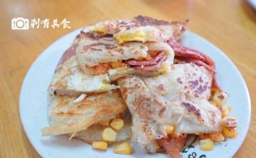阿香蛋餅   台中北屯早餐 @好吃的古早味麵糊蛋餅 份量夠CP值高 要等也甘願