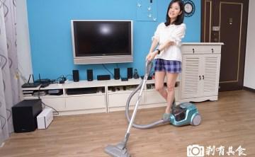 伊萊克斯Electrolux 集塵盒吸塵器 | MOMO獨家 亮海藍 (ZLUX1841) 家裡乾淨的守護神