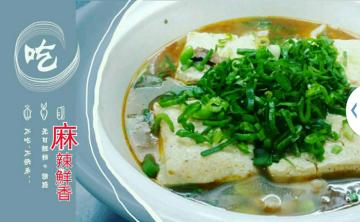 【2016台中美食祭】 暖心園(3點店家)│西區美食