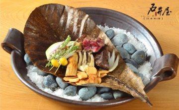 【2016台中美食祭】石丼屋日本料理(3點店家)|西屯區美食