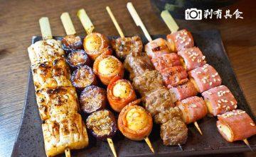 【2016台中美食祭】赤串燒 A-KA Kushiyaki (2點店家)│西屯區美食/逢甲夜市