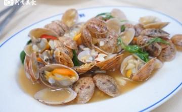 [澎湖美食] 來福海鮮餐廳 海鮮新鮮好吃,多點人來攻略較划算