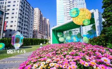 OpenFun 藝術家駐村 | 台中文創新據點 免費景點 IG拍照溜小孩好地方  集點打卡還送小禮物 停車資訊 (2017.2.17~6.30)