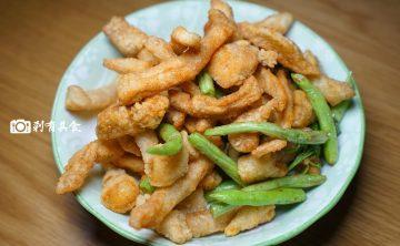 尚好台南口味鹹酥雞 北平店 | 台中鹽酥雞 好吃不油膩 宵夜到12點 ( 北平路美食 )