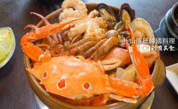 朴山傳統韓國料理   台中韓式料理 餐點大份建議多人分食 推朴山海鮮湯 9種小菜大軍 還有冰柚子茶喝到飽 ( 存中街美食 )