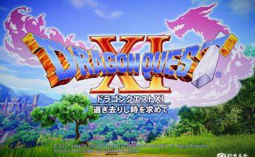 [PS4] DQ11 勇者鬥惡龍11 | 每個人心中都有一個勇者夢 早期購入特典取得方法 (ドラクエ11 )